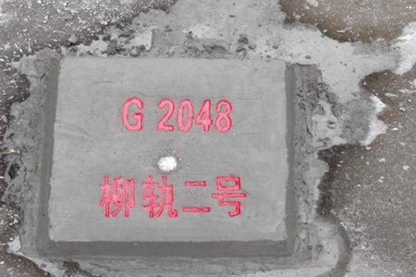【轨道】柳州城市轨道交通一、二号线控制网建网