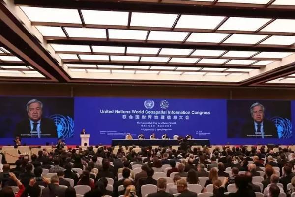 武汉纵横天地亮相联合国世界地理信息大会