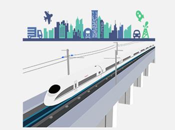 铁路与城市轨道交通