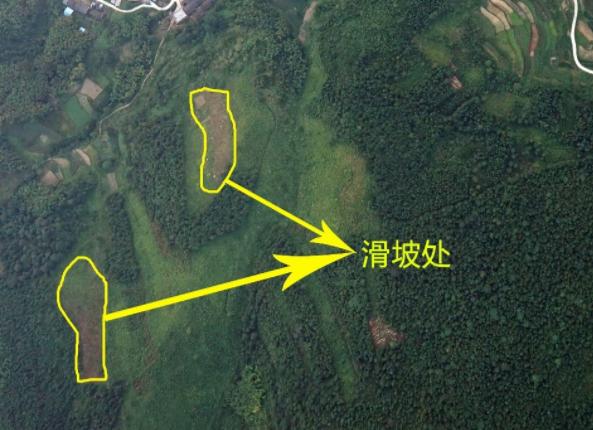 【高铁】京广线乐昌段高铁隧道顶泥石流及山洪灾害无人机监测项目
