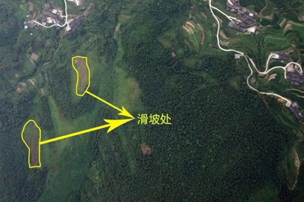 京广线乐昌段高铁隧道顶泥石流及山洪灾害无人机监测