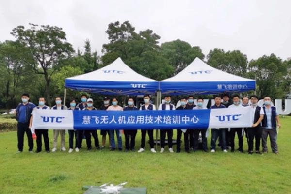慧飞湖北武汉东湖高新分校  无人机考证测绘课程第四期培训圆满结束!
