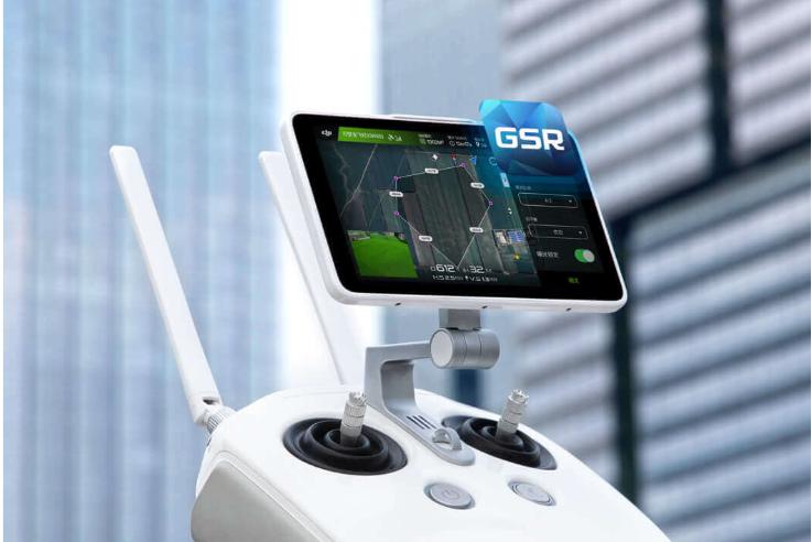 【重磅推出】无人机考证测绘技术——定制化培训精准化服务