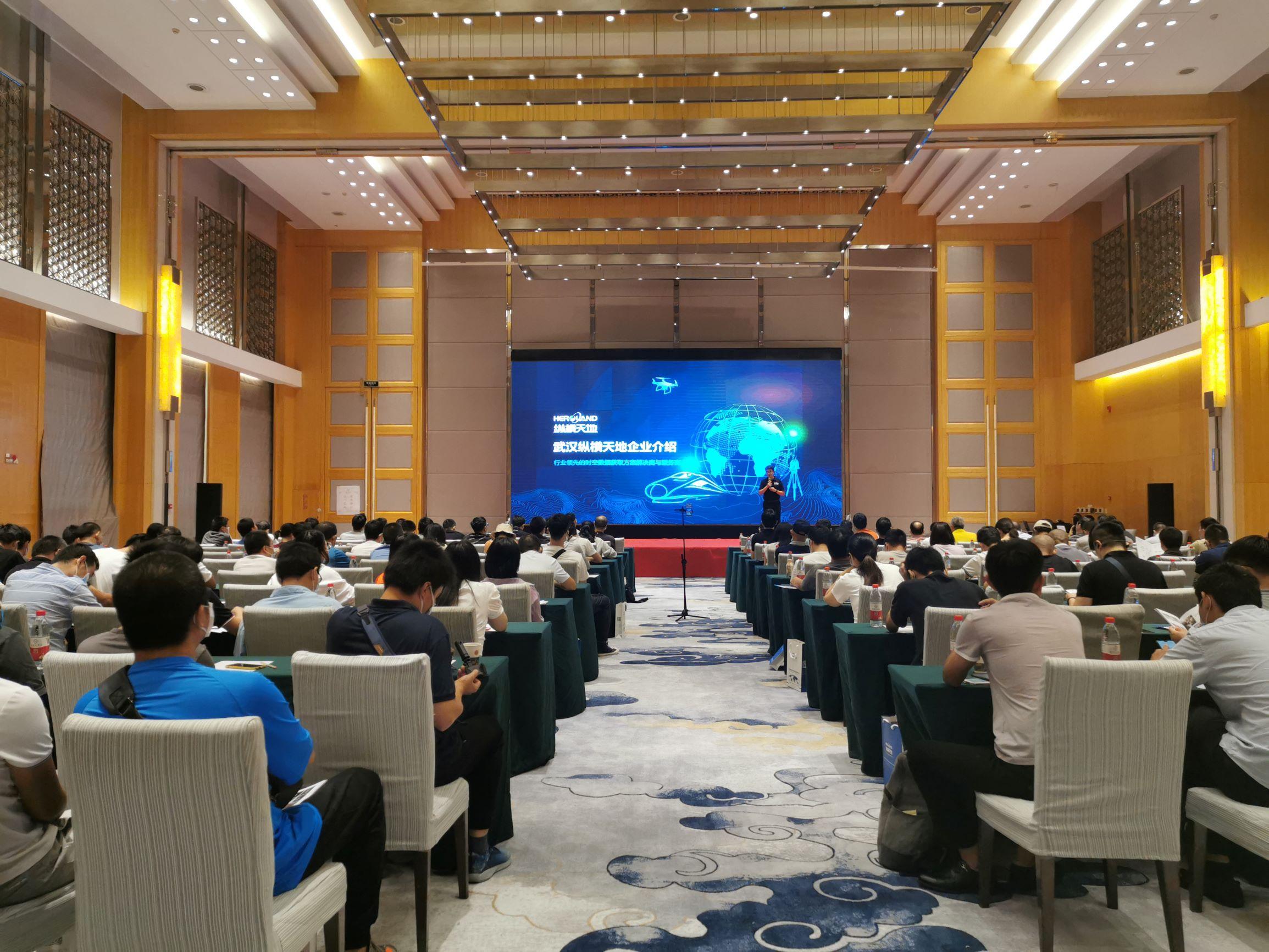 2020年大疆行业应用湖北省测绘行业新技术交流会(武汉站)圆满结束!