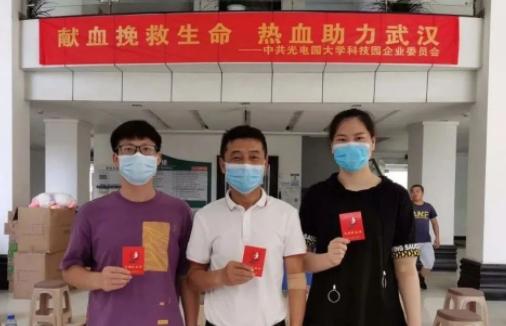 党建引领 | 献血献爱心,血浓情更浓—记武汉纵横天地公益献血活动
