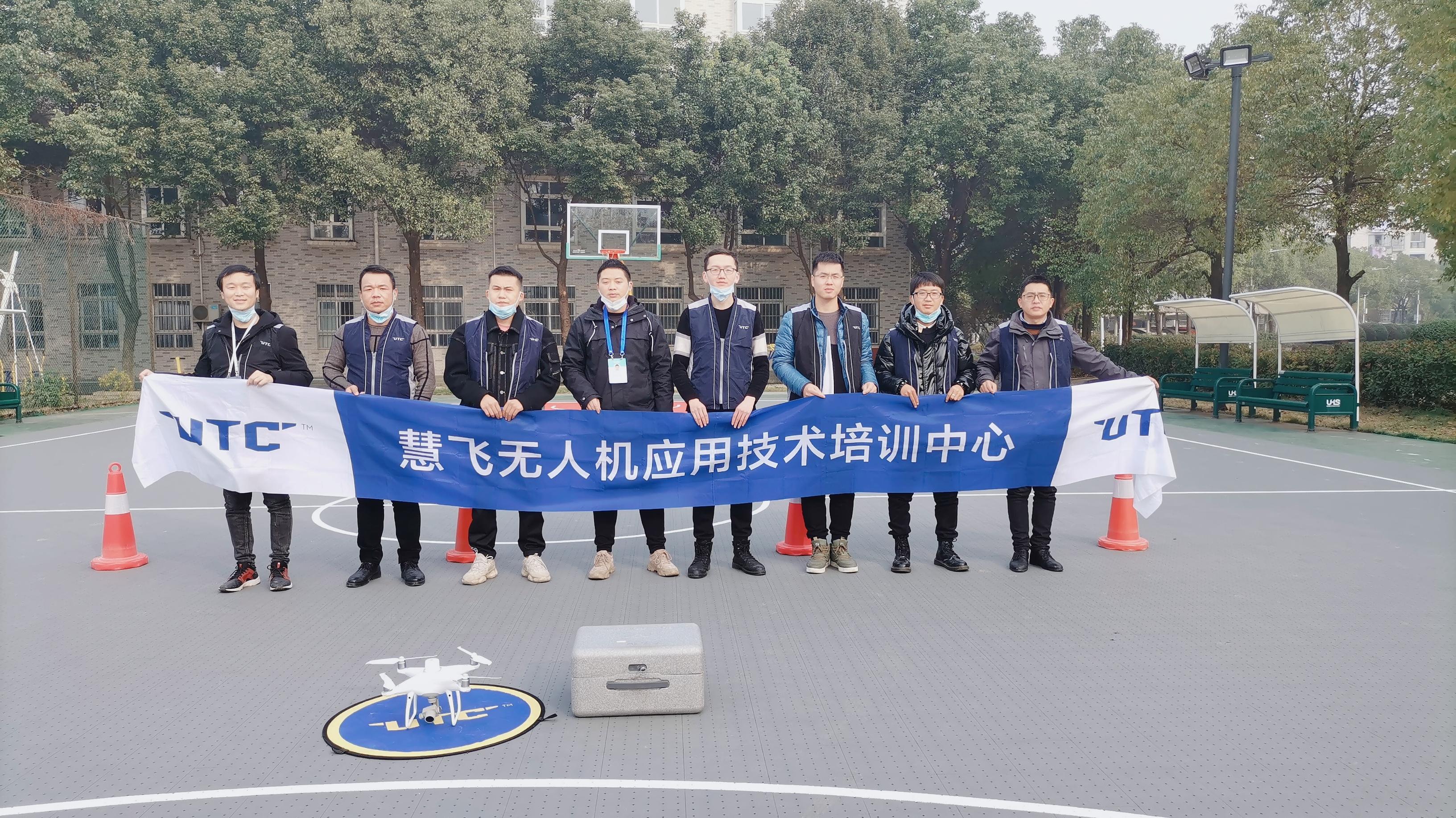 慧飞UTC湖北东湖高新分校 | 第十期无人机测绘课程培训完美结束!