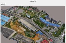 基于三维模型的城市密集型房屋1500免像控高效航测技术解决方案