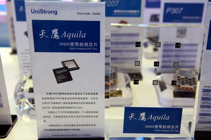 """合众思壮发布新款GNSS射频芯片,完善""""中国精度""""产业链"""