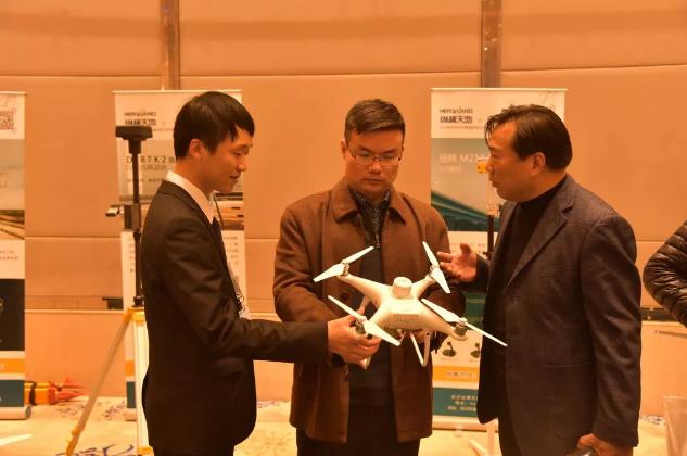 测绘系列活动|大疆无人机航测应用技术论坛在武汉盛大举办