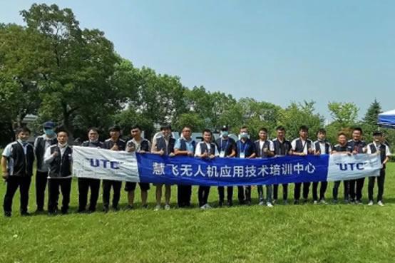 慧飞湖北武汉东湖高新分校 | 无人机测绘第五期学员成功毕业!