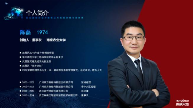 武汉纵横天地:勇于承担企业责任 善于拥抱时代变化