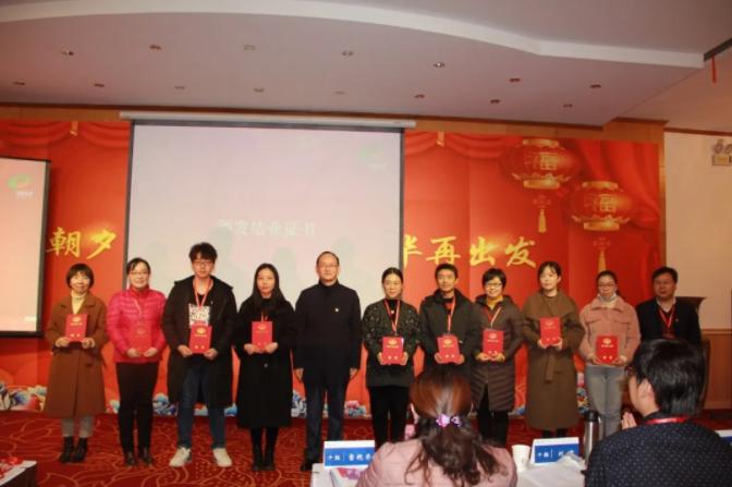 党支部书记叶青参加东湖高新区2020年两新组织党组织书记示范培训班圆满结业