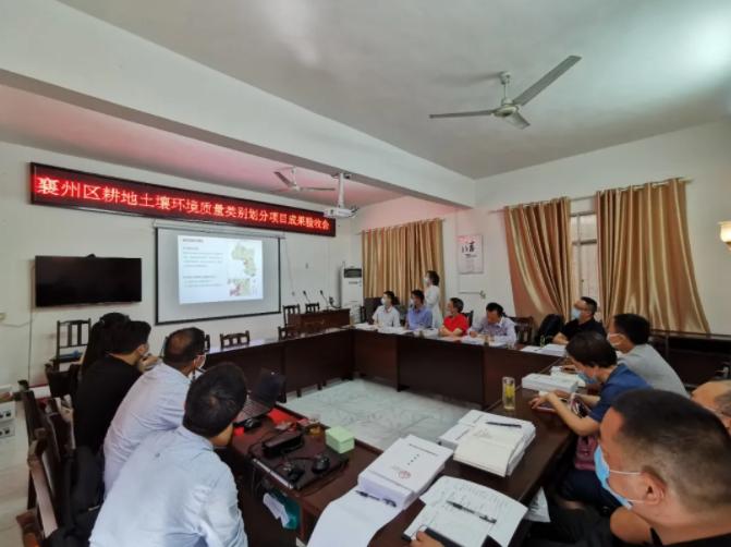 襄州区耕地土壤环境质量类别划分项顺利通过专家组验收!
