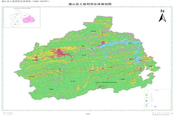 【国土】通山县土地利用总体规划调整完善项目