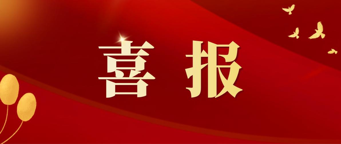 喜讯 | 武汉纵横天地喜获CAGIS民用无人机驾驶员训练机构合格证书