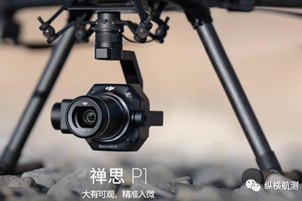 大疆无人机首款全画幅航测专用相机——DJI P1测试报告新鲜出炉